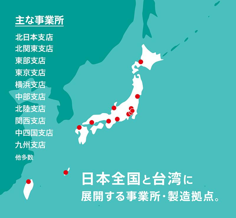 田中保彦法律事務所に法律相談 - 東京都 ...